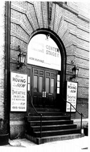Exterior of Centerstage's first building