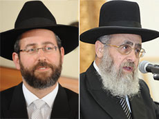Rabbi David Lau (left) and Rabbi Yitzhak Yosef (Lau: Wikimedia Commons; Yosef: Moti Milrod/YitzhakYosef.net)