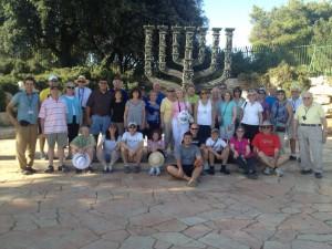 Beth El Trip - 07.16.2013