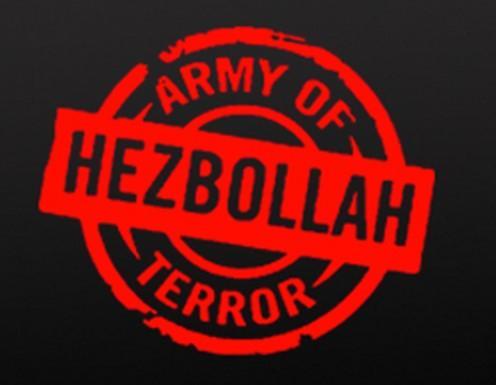 New IDF Hezbollah - 7.14.2013