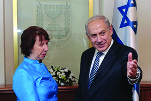 Catherine Ashton, high representative for foreign affairs and security  policy of the European Union, meets with Israeli Prime Minister Binyamin Netanyahu on October 24.  Moshe Milner/GPO/FLASH90.