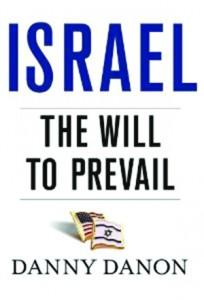 israelbook