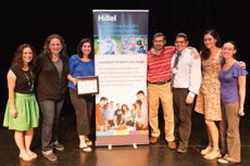 The University of Maryland Hillel was one of five Hillels nationwide to earn a 2013 Vision and Values award from the organization's national office.  (Provided)