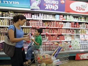 082313_mishmash_israel_lg
