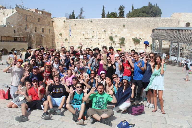 Birthright - Kotel -08.11.2013