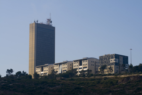 The University of Haifa.  Photo credit: Michael Privorotsky via Wikimedia Commons.