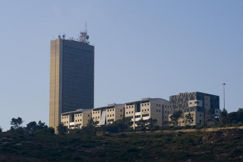 The University of Haifa.  Photo credit: Michael Privorotsky via Wikimedia Commons.