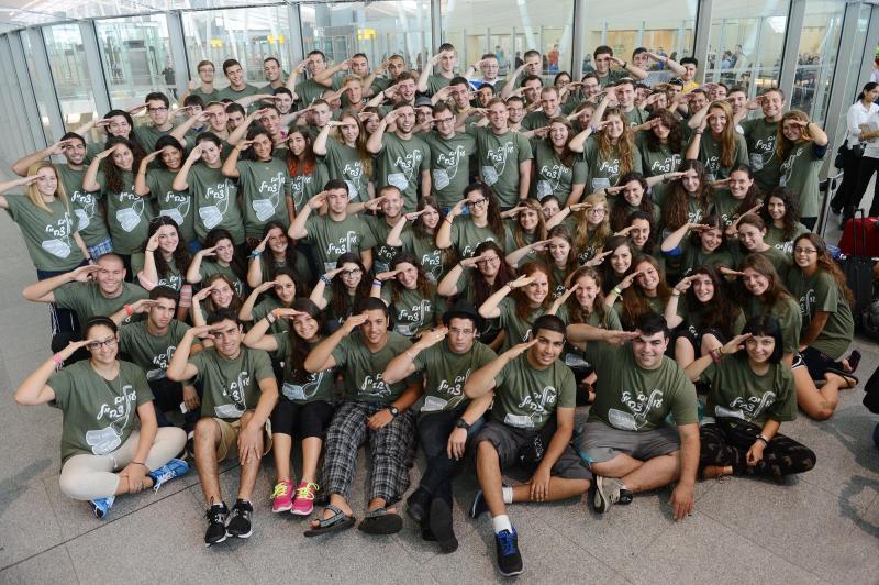 Nefesh B'Nefesh IDF - 08.13.2013