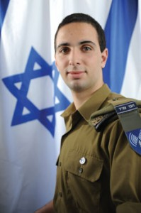Cpl. Dima Glinets is sharing the IDF's message on its social networks.