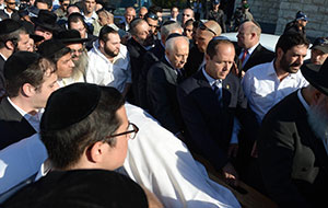 Dignitaries were among the 800,000 people who attended Rabbi Ovadia Yosef's funeral. (Photo by Mark Neiman/GPO)