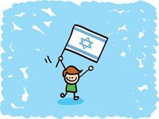 110113_mishmash_israel