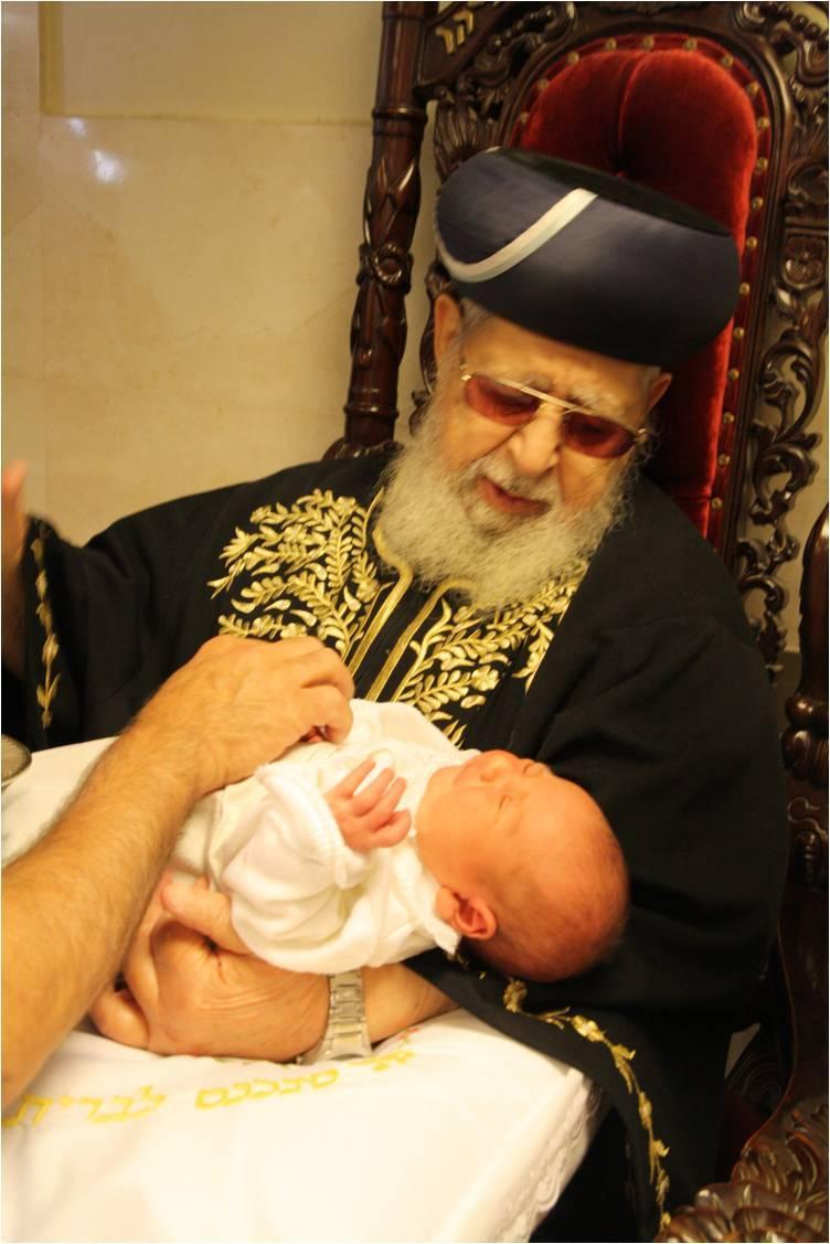 Ovadya Yosef (4)