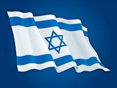 111513_mishmash_israel