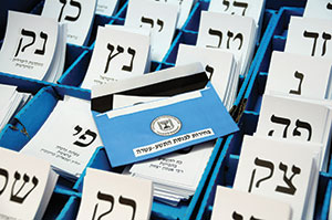 112213_mishmash_israel