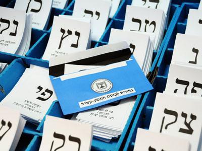 112213_mishmash_israel_lg