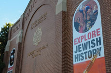 The Jewish Museum of Maryland (above) and the Reginald F. Lewis Museum are among a cohort of smaller museums striving to stay agile by offering innovative programming. (Melissa Gerr)