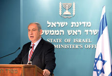"Prime Minister Binyamin Netanyahu is calling the agreement between the P5+1 and Iran a ""historic mistake."""