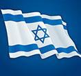 050214_israel-day-sm