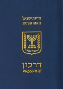 An Israeli passport (Wikimedia Commons)