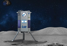 The SpaceIL team has its sights set on a moon  landing and the $20 million Google Lunar XPrize.