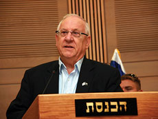 MK Reuven Rivlin, won the election, but it was surprisingly close. (Itzike via Wikimedia Commons)