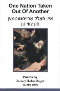 062714_mishmash-book