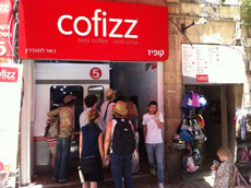 Customers line up outside the Cofizz store on Ben Yehuda Street in Jerusalem, where everything on the menu is 5 shekels. (Cofizz)