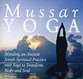 072514_mishmash-book-sm