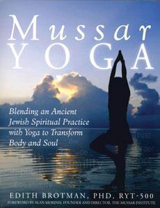 072514_mishmash-book