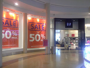 A Gap store at the quiet Mamillamall in Jerusalem. Sales are affected due to a drop in tourism during Operation Protective Edge.  (Photos Joshua Runyan)
