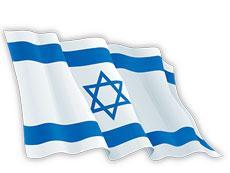 081514_mishmash_Israel