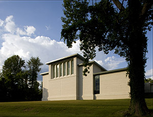 Temple Beth Shalom, a Reform congregation, is the largest synagogue in Anne Arundel County. (Provided)