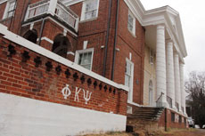 The Phi Kappa Psi fraternity house at the University of Virginia was the scene of an alleged gang rape that was detailed in Rolling Stone. The magazine later apologized for the story amid evidence of flawed reporting.