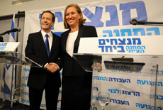 "Leader of the Israeli ""Tnuah"" party Tzipi Livni and Labor Party leader Isaac Herzog have announced a unity deal.  (Gili Yaari/NurPhoto/Sipa USA/Newscom)"