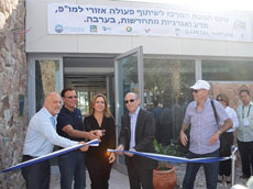 A ribbon-cutting ceremony inaugurates the new Regional Collaboration Center for Research and Development and Renewable Energy near Eilat.