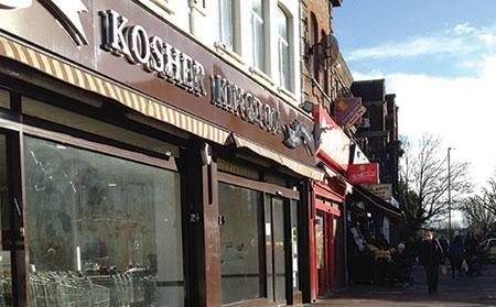 Kosher Kingdom is one of the largest kosher supermarkets in the United Kingdom. (Rachel Stafler)