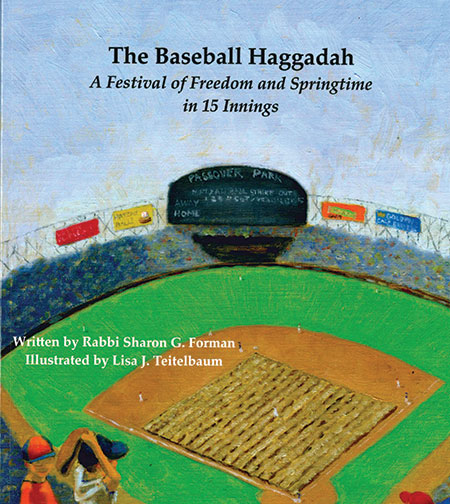 032015_haggadahs_baseball