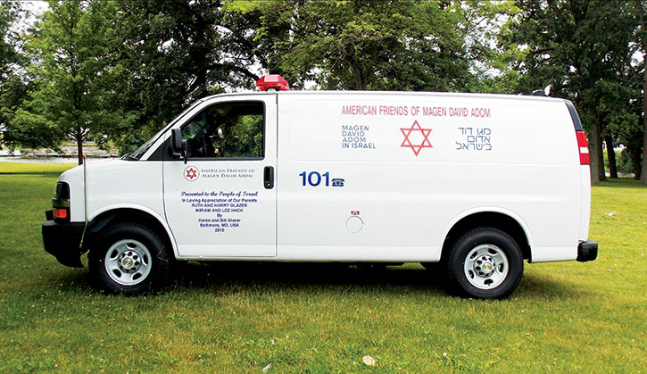 This ambulance will be donated to AFMDA by Bill and Karen Glazer (inset) in honor of their  parents, Ruth and Harry Glazer and Miriam and Lee Hack, on June 15. (Provided)