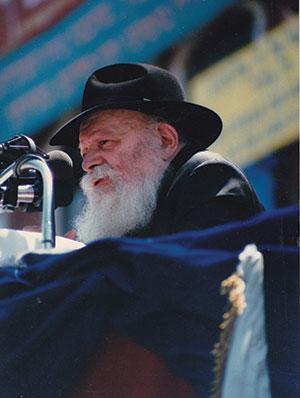 Rabbi Menachem M. Schneerson