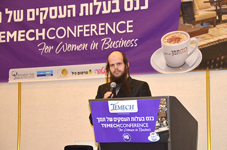 Issamar Ginzberg was  featured at the Temech  Conference for Women in Business in Jerusalem this past June.