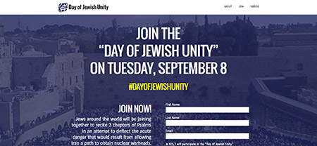 Screenshot of DayOfJewishUnity.com homepage