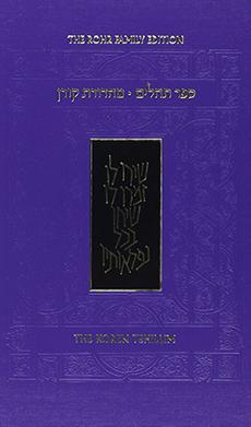 092515_mishmash_book