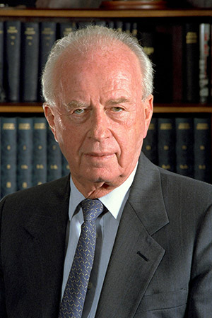 Yitzhak Rabin (Wikimedia Commons)