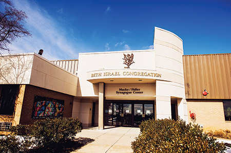 Beth Israel Congregation (Photo by David Stuck)