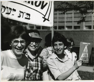 (Snapshot: Courtesy of the Jewish Museum of Maryland, 1994.51.6)