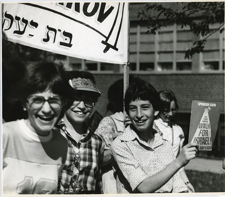(Snapshot: Courtesy of the Jewish Museum of Maryland, 1994.51.6)