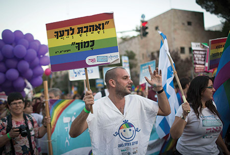 Thousands march during the annual Gay Pride parade in Jerusalem. (Hadas Parush/Flash90)