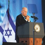 "Vice President Joe Biden received applause at the J Street Gala when he asserted that Israeli settlement expansion is ""counterproductive to Israel's security."" (Moshe Zusman Photography Studio)"
