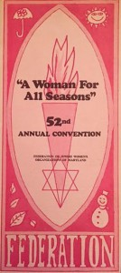 52nd annual convention flyer. (Courtesy of The Federation of Jewish Women's Organizations of Maryland)