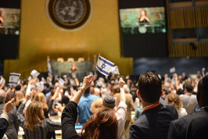 The United Nations hosted an anti-BDS summit at its New York City headquarters, May 31, 2016. (Shahar Azran)